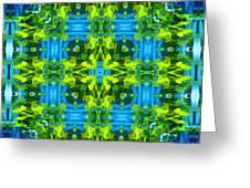 Float 3 Excerpt Design Greeting Card
