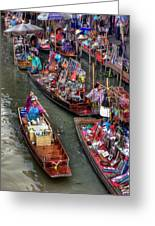 Floating Market Greeting Card