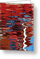 Floating On Blue 28 Greeting Card