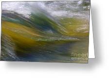Floating River 2 Greeting Card