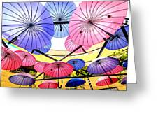 Floating Umbrella Greeting Card