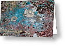 Floor Art Greeting Card