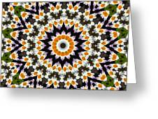 Flora Kaleidoscope Greeting Card