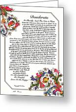 Florentine Desiderata Poster Greeting Card