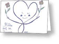 Flourish Within Your Heart Greeting Card