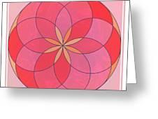 Flower 126 Greeting Card