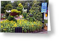 Flower And Garden Signage Walt Disney World Greeting Card