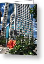 Flower And Skyscraper Greeting Card