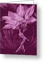 Flower Bomb One Reticulation Greeting Card