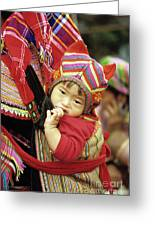 Flower Hmong Baby 01 Greeting Card