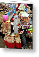 Flower Hmong Mothers And Babies Greeting Card