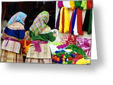 Flower Hmong Wool Stall Greeting Card