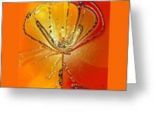 Flower I Greeting Card