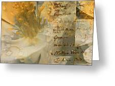 Flower II Greeting Card