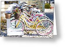 Flower On A Bicycle 2 Greeting Card