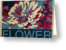 Flower Poster Greeting Card
