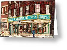 Flower Shop Rue Notre Dame Street Coin Vert Fleuriste Boutique Montreal Winter Stroll Scene Greeting Card