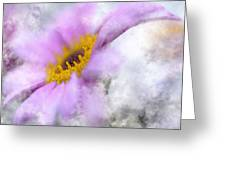 Flower Slightly Abstract Greeting Card