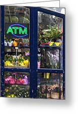 Flower Stand Nyc Greeting Card