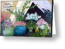 Flower Stand On Worth Ave In Palm Beach Greeting Card