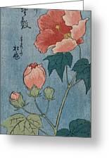 Flowering Poppies Tanzaku Greeting Card