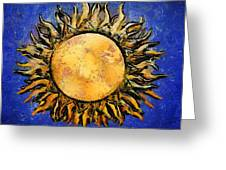 Flowering Sun Greeting Card
