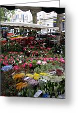 Flowermarket - Tours Greeting Card