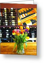 Flowers And Wine Greeting Card