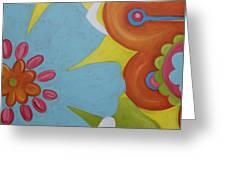 Flowers I Greeting Card