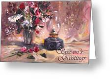 Flowers With Lantern Christmas Card Greeting Card