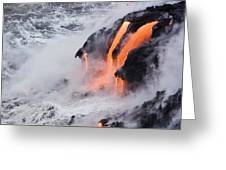 Flowing Pahoehoe Lava Greeting Card