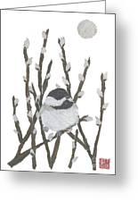 Chickadee Art Hand-torn Newspaper Collage Art By Keiko Suzuki Bless Hue Greeting Card
