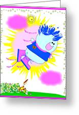 Flying In My Magic Shoes Greeting Card