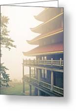 Foggy At The Reading Pagoda Greeting Card