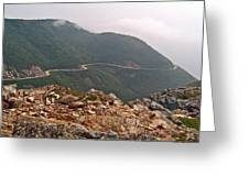 Foggy Day Road Through Cape Breton Highlands Np-ns Greeting Card