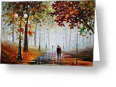 Foggy Morning - Palette Knife Contemporary Landscape Oil Painting On Canvas By Leonid Afremov - Size Greeting Card