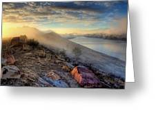 Foggy Morning Sunrise Greeting Card by Steve Barge