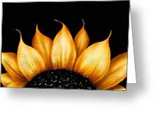 Folk Art Sunflower Greeting Card