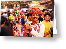 Folk Dancer Greeting Card