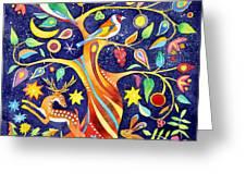Folk Tree Greeting Card
