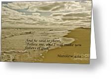 Follow Me Greeting Card by Debra Johnson