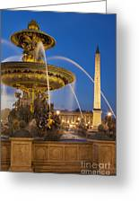 Fontaine Des Mers Greeting Card