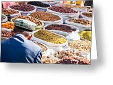 Food At Local Bazaar - Kashgar - China Greeting Card