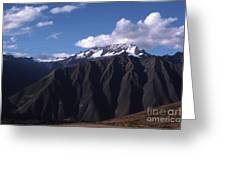 Foothill Of The Andes Greeting Card