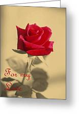 For My Love Vintage Valentine Greeting Card  Greeting Card