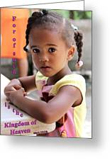 For Of Such... - Haitian Child 1 Greeting Card