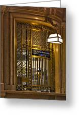For Service Ring Bell Gct Greeting Card