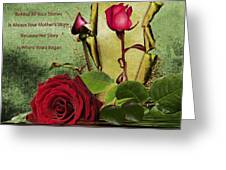 For The Beauty Of Her Greeting Card