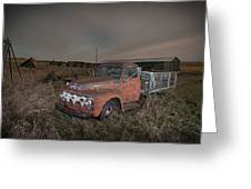 Abandoned Ford Farm Truck And Northern Lights Greeting Card