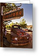 Ford Fever Greeting Card